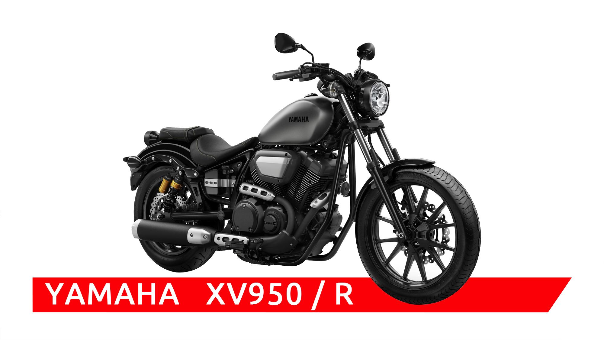 XV950 / R
