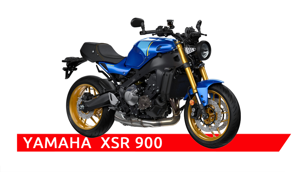 XSR 900 / Abarth
