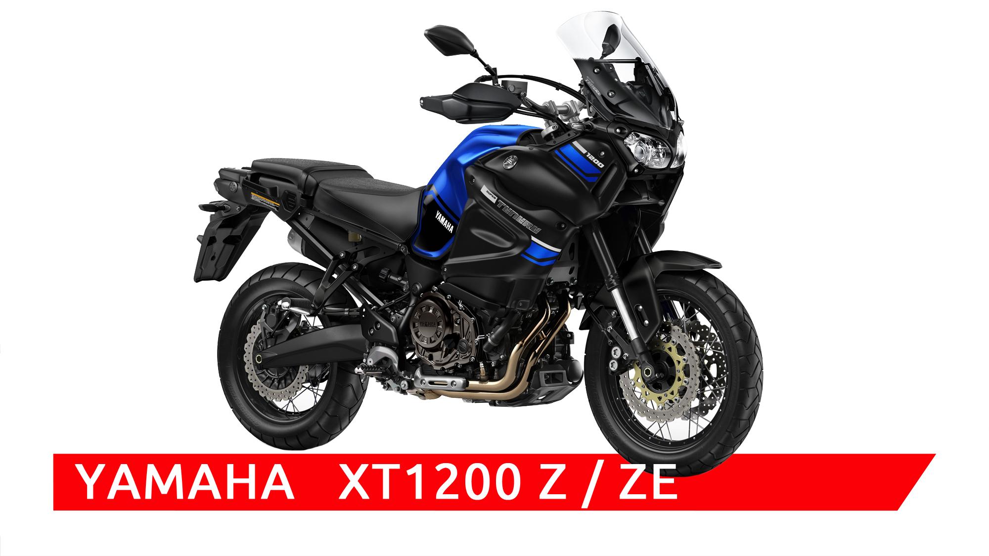 XT1200Z/ZE
