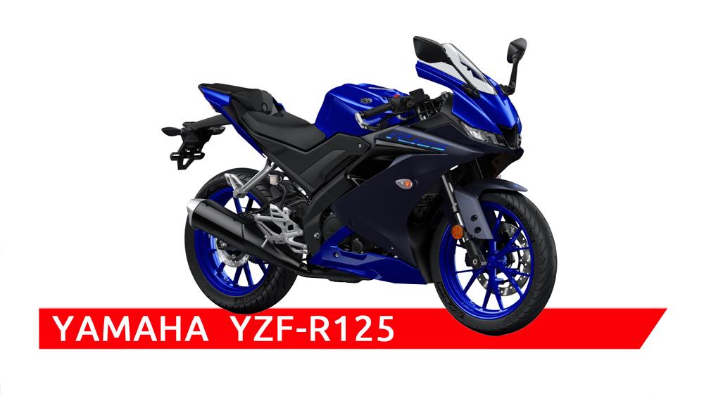 YZF-R125