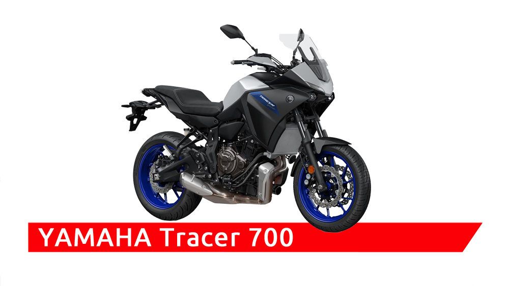 Tracer 700 / Tracer 7 / GT
