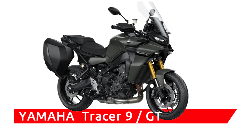 Tracer 9 / Tracer 9 GT