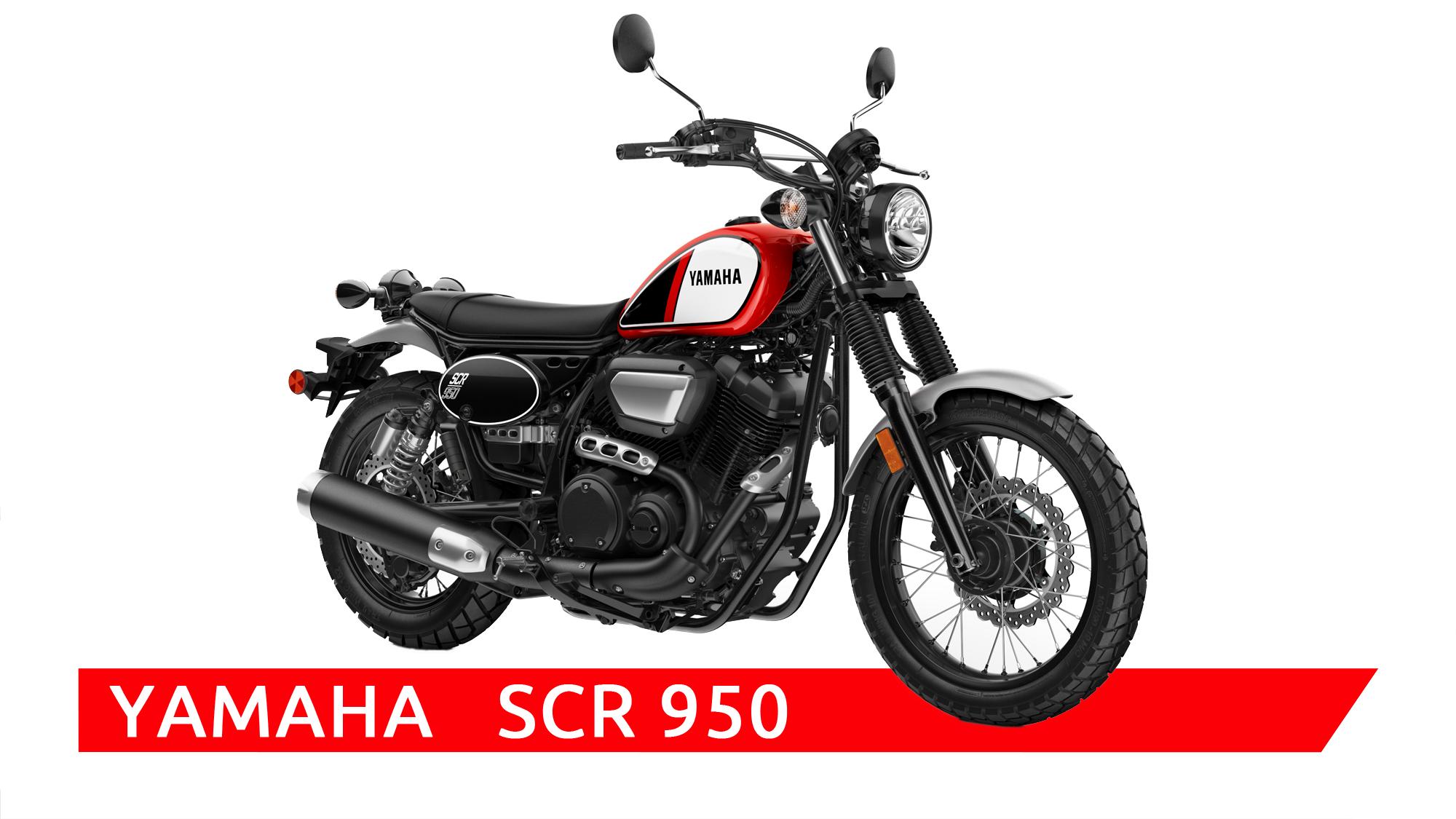SCR 950