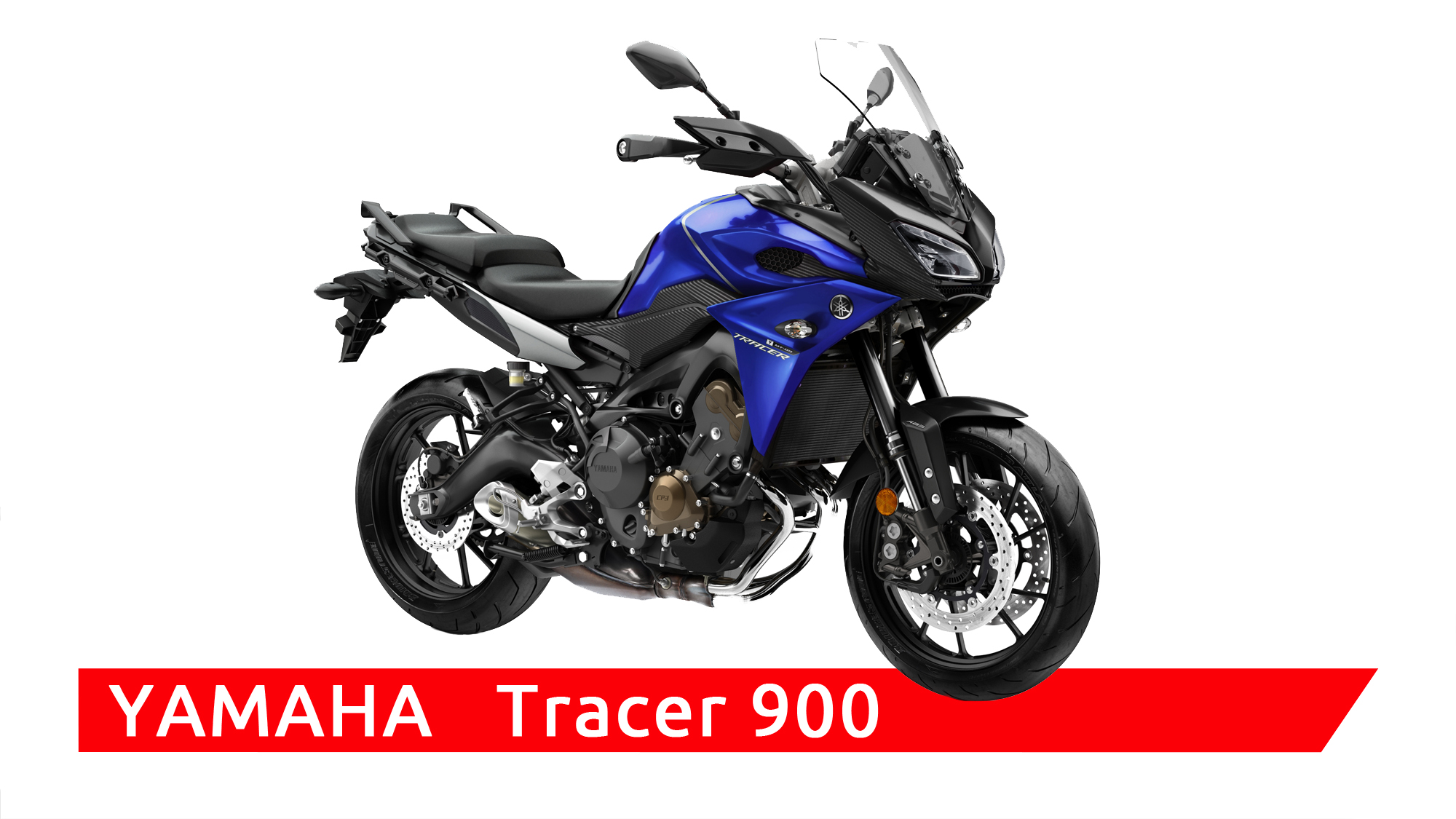 Tracer 900 / Tracer 900 GT