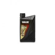 Yamaha  MT-125 2020 Motoröl Yamalube 4FS 10W40 1Liter YMD-65011-01-04 (EUR 25,95L)